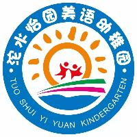 广汉市沱水怡园美语幼稚园