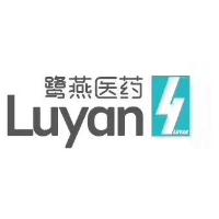 四川鹭燕金天利医药有限公司