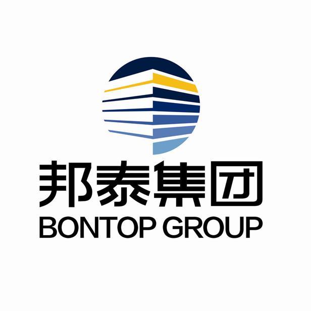 德阳同辉房地产开发有限公司