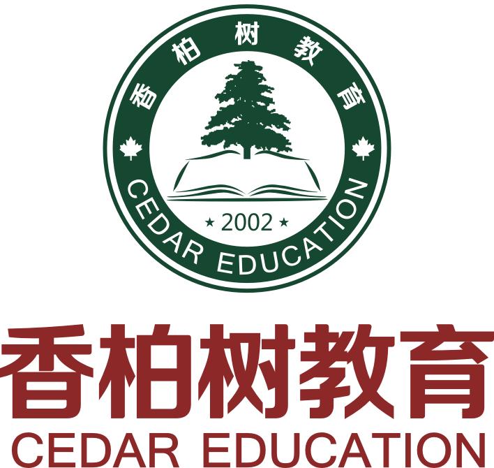 德阳市香柏树教育咨询有限公司