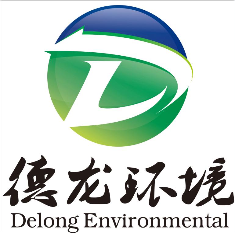 河北德龙环境工程股份有限公司德阳分公司