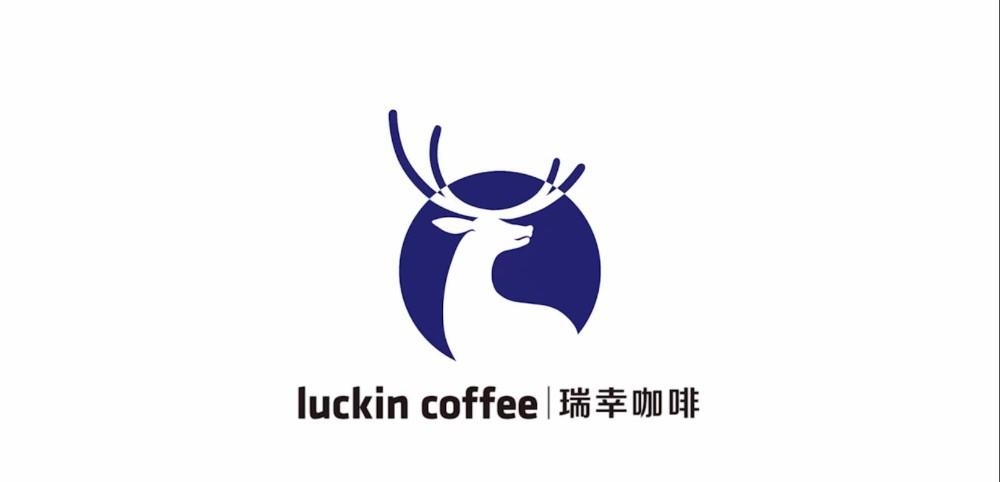 咖啡师(奶茶店员工)